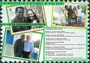 gosc_z_etiopi